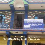 Hatiya Branch copy