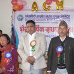 Second AGM Photo